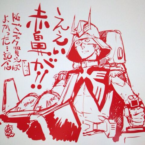 File:Junji Ohno 019.jpg