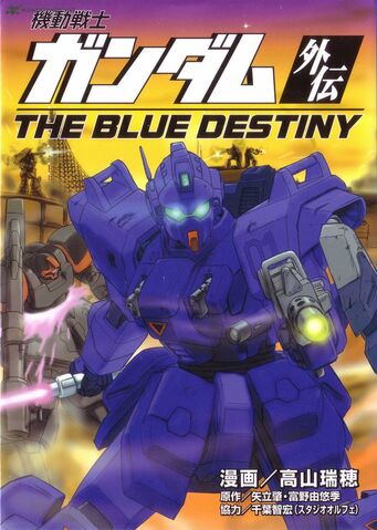 File:Gundam blue.jpg