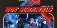 Mobile Suit Z Gundam - Hot Scramble