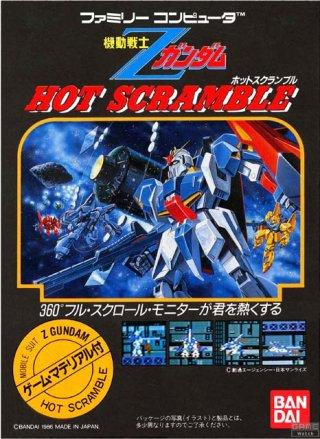 File:Kidou Senshi Z-Gundam Hot Scramble FC box.jpg