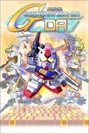 File:SD Gundam G Generation DA Front Cover.jpeg