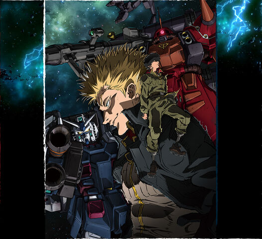 File:Gundam-tb net background 2015 11 11.jpg