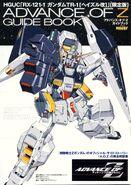 RX-121-1 Gundam TR-1 Hazel with Icarus Unit