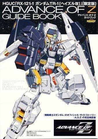 File:RX-121-1 Gundam TR-1 Hazel with Icarus Unit.jpg