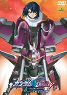 Gundam SEED DESTINY Special Edition II