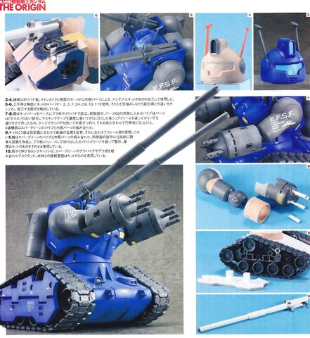 File:MG RX-75 Guntank Conversion Kit 4.jpeg