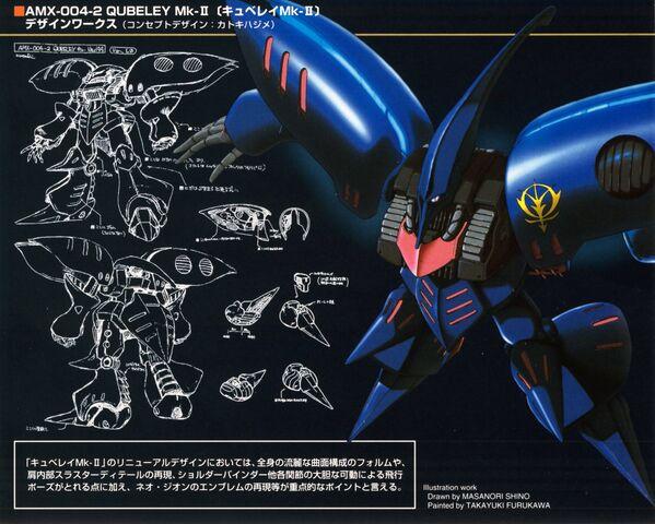 File:AMX-004-2 Qubeley Mk-II Designs.jpg
