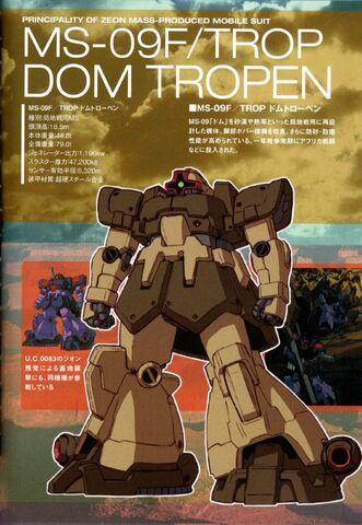 File:MS-09FTROP Dom Tropen - SpecTechDetailDesign.jpg