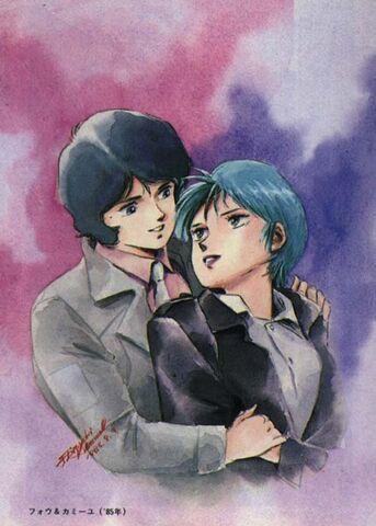 File:Gundam Picture (17).jpg