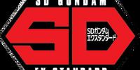 SD Gundam EX-Standard