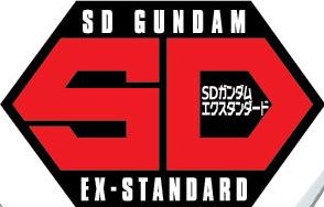 File:SDGundamEXStandard-Logo.png