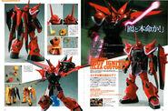 ZGMF-X2000 GOUF Ignited Elza Custom