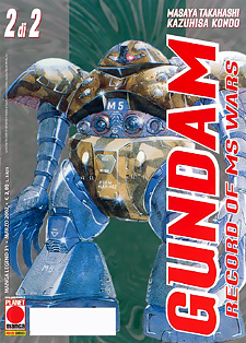 File:GundamrecordofMSwars2.jpg