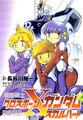 Thumbnail for version as of 11:51, November 23, 2011