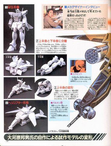 File:V Gundam Zolo.jpg