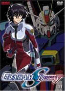 Mobile Suit Gundam Seed Destiny DVD Volume 01