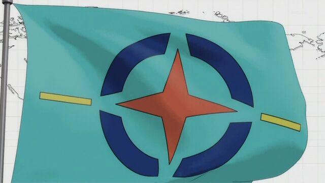 File:AEU Flag.jpg