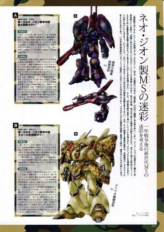 File:Neo Zeon Color 01.jpg