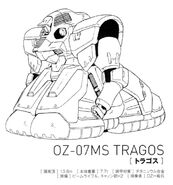 OZ-07MS Tragos Front View Hovercraft Lineart