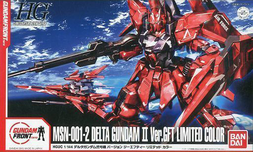 File:HGUC Delta Gundam II Ver.GFT Limited Color.jpg