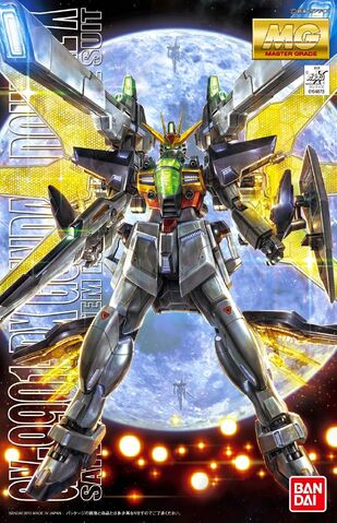 File:MG Gundam Double X.jpg