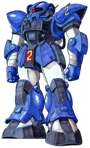 MS11 ActZaku1 - Front