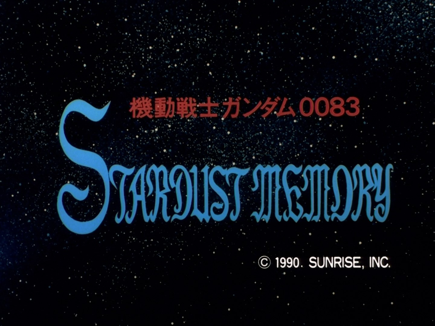 File:Stardust Memory title card.jpg
