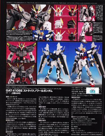 File:Strike Noir Gundam 3.jpg