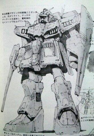 File:Nagano ZZ Kobayashi.jpeg