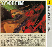 Beyond the time