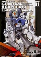 Mobile Suit Gundam Rebellion Lost War Chronicles Vol. 01