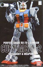 PGGundam-CustomSet2