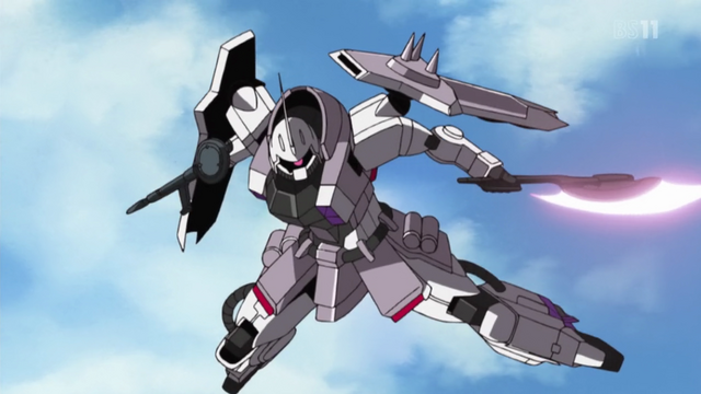 File:ZAKU Phantom 01.png