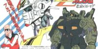 Mobile Suit ZZ Gundam The Senility of Char