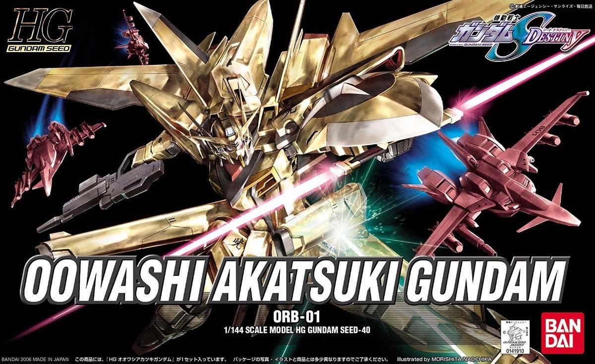 File:HG Oowashi Akatsuki Gundam Cover.png