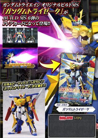 File:Gundam ZZZ.jpg