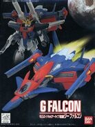 LM-GFalcon