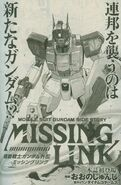 Missing Link (manga) scan 1
