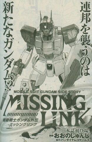 File:Missing Link (manga) scan 1.jpg