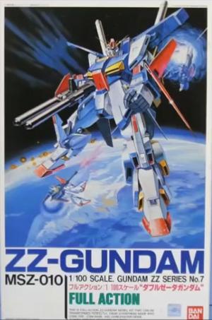 File:OldZZGundam-100.jpg
