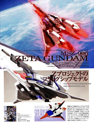 File:Zeta Gundam 1.jpg