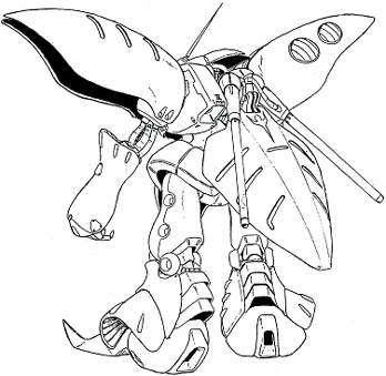 File:AMX-004G-r.jpg