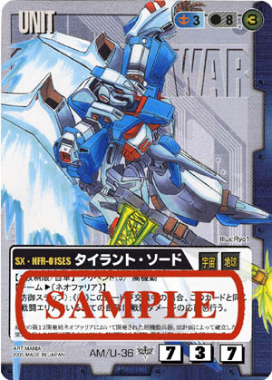 File:BU-SX-HRR-01SES.jpg