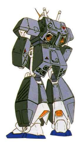 Full Armor (Rear)
