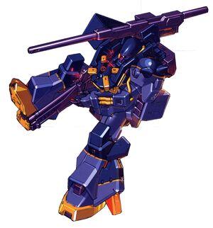 Hizack-cannon