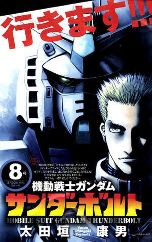 File:Gundam-thunder-01.jpg