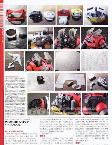 File:MsM-083.jpg