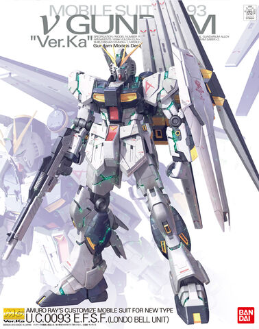 File:Nu Gundam ver KA MG Box Art.jpg