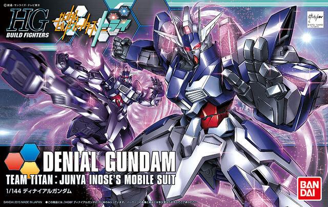 File:Hg Denial Gundam.jpg