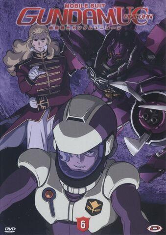 File:Mobile-Suit-Gundam-Unicorn-Front-Vol-6-.jpg